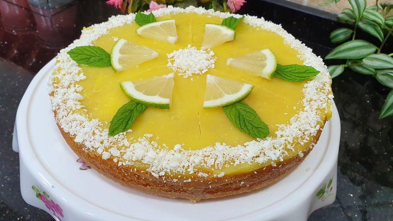 كيكة الليمون المنعشة عمرك ما راح تستغناي على الوصفة سهلة وسريعة التحضير Youtube Food Desserts Cake