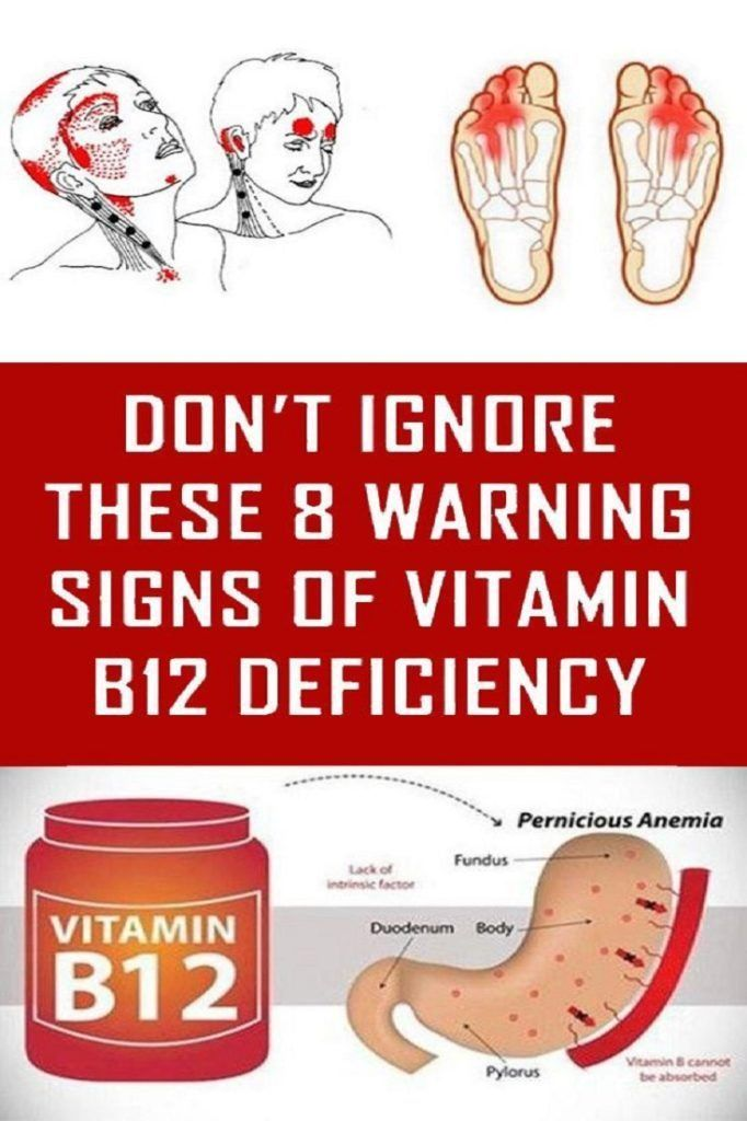 marginal vitamin b 6 deficiency - 682×1024