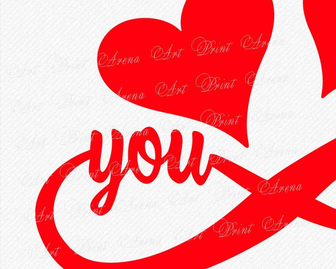 Download Wedding svg Valentines SVG, Y & Me SVG, You and Me SVG ...
