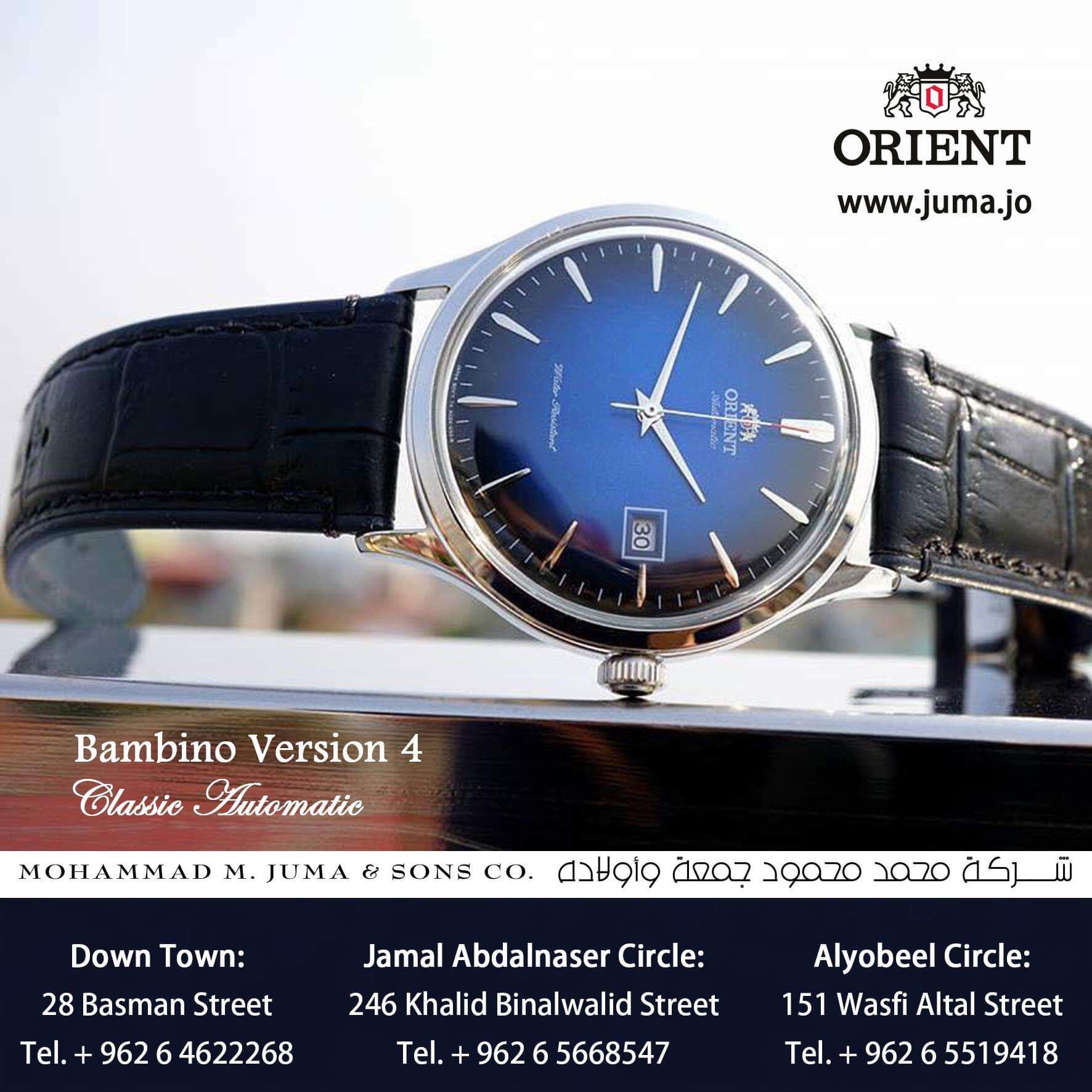 Orient Bambino Version 4 Mechanical Classic Watch Leather Strap 42 0mm Orientwatch