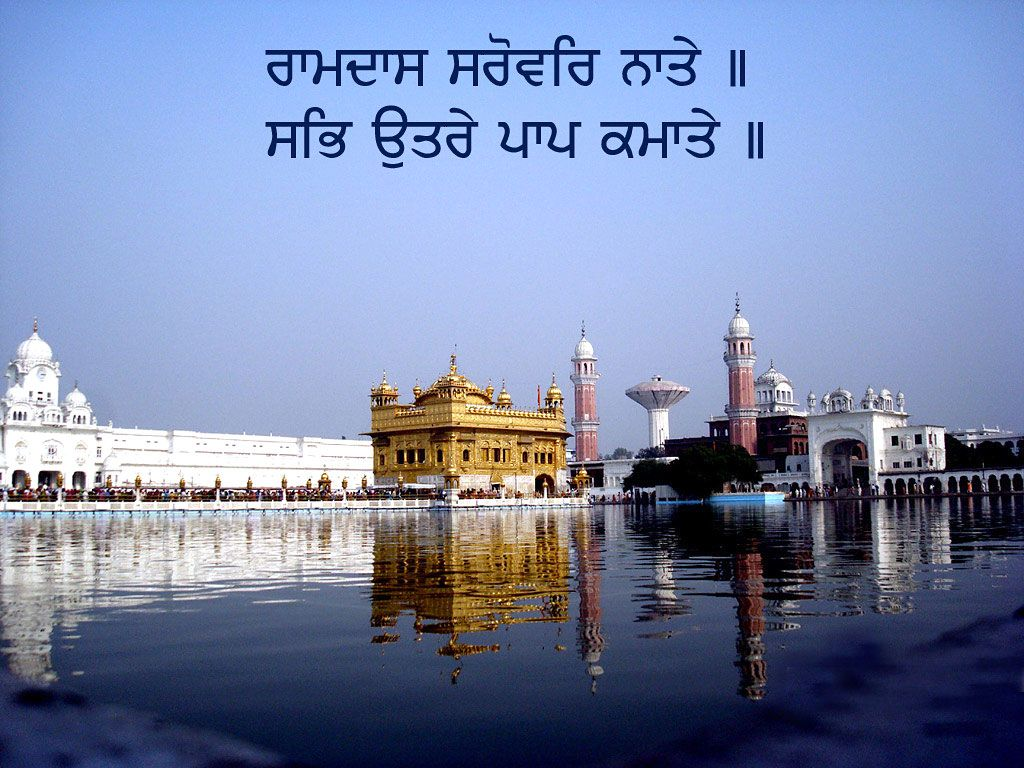 old golden temple golden temple amritsar golden temple