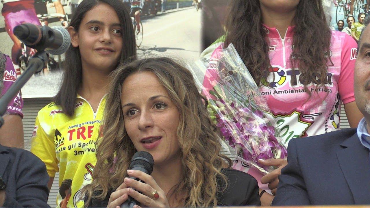 Presentazione Giro Toscana Internazionale Donne (25/08/2017) #toscana #toscanasprint #ciclismo #ciclismointoscana