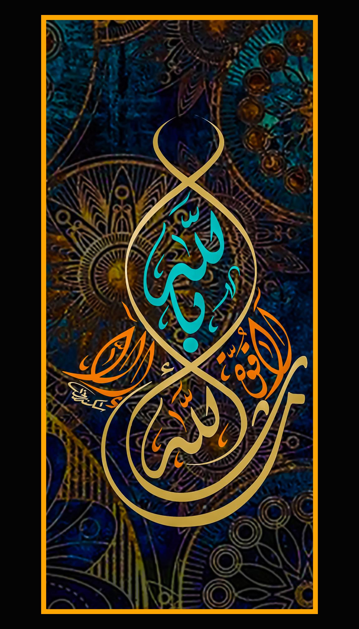 ماشاء الله لا قوة الا بالله من أعمال الخطاط احمد اسكندراني في مدينة جدة Islamic Art Calligraphy Islamic Calligraphy Islamic Art