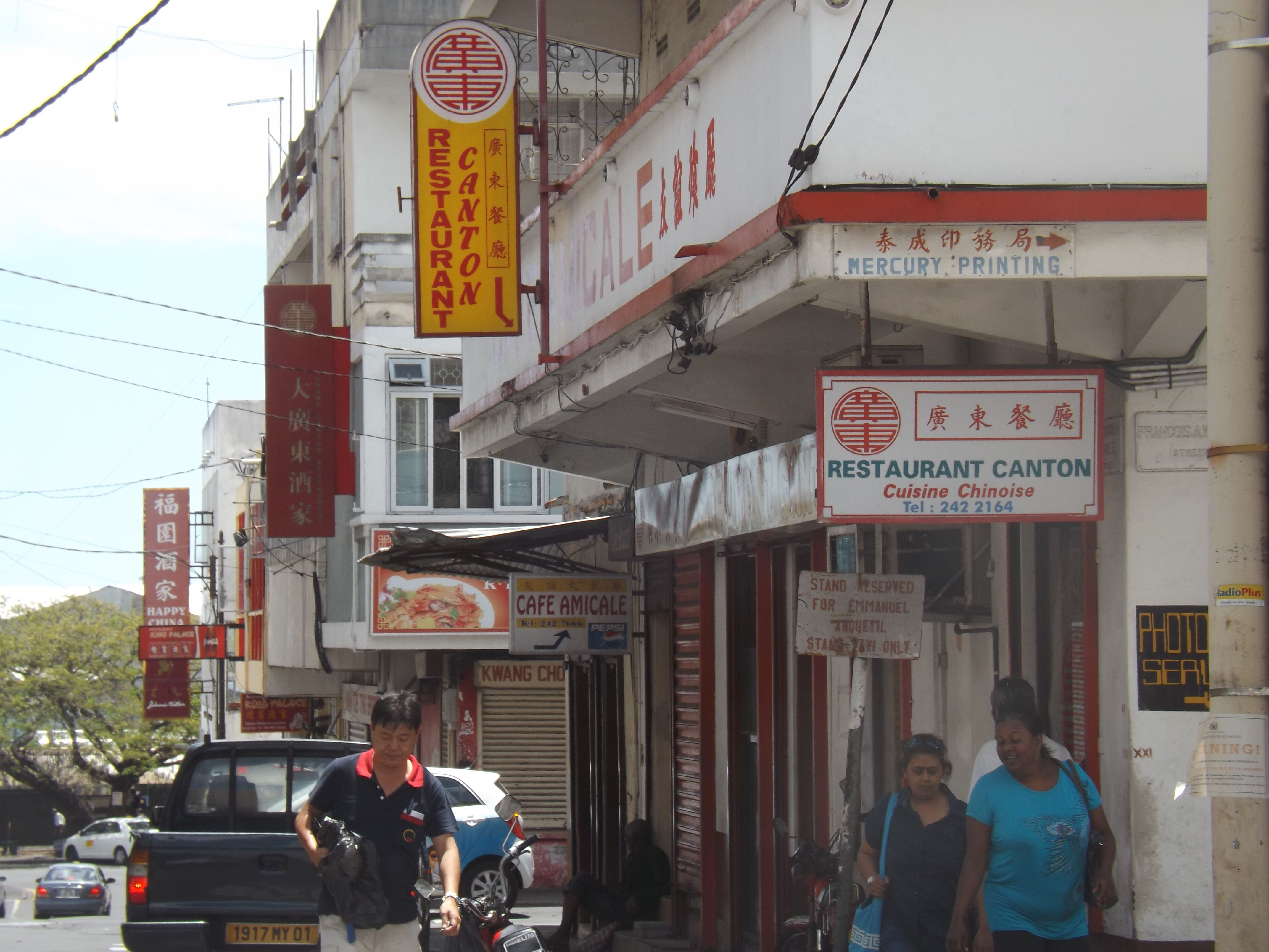 Canton restaurant in port louis capital city of mauritius discover towns villages of - Restaurants in port louis mauritius ...