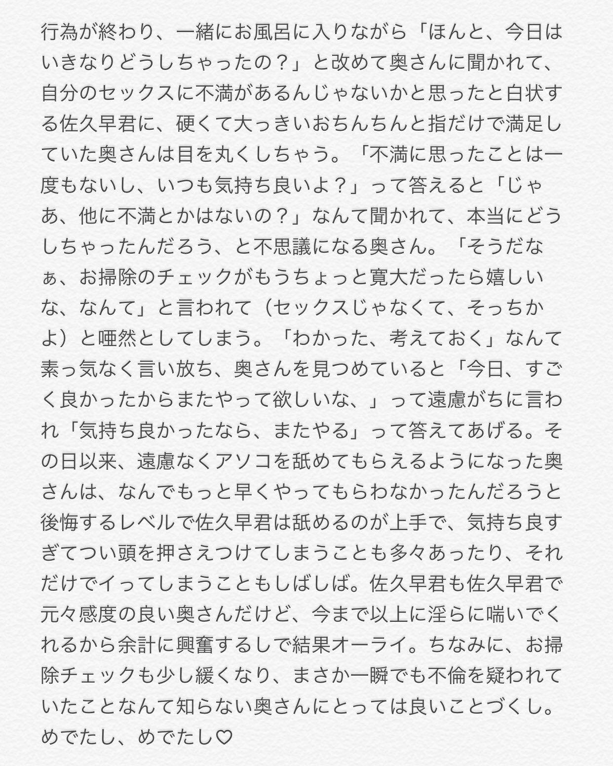 編集 ハイキュー 夢 小説 短