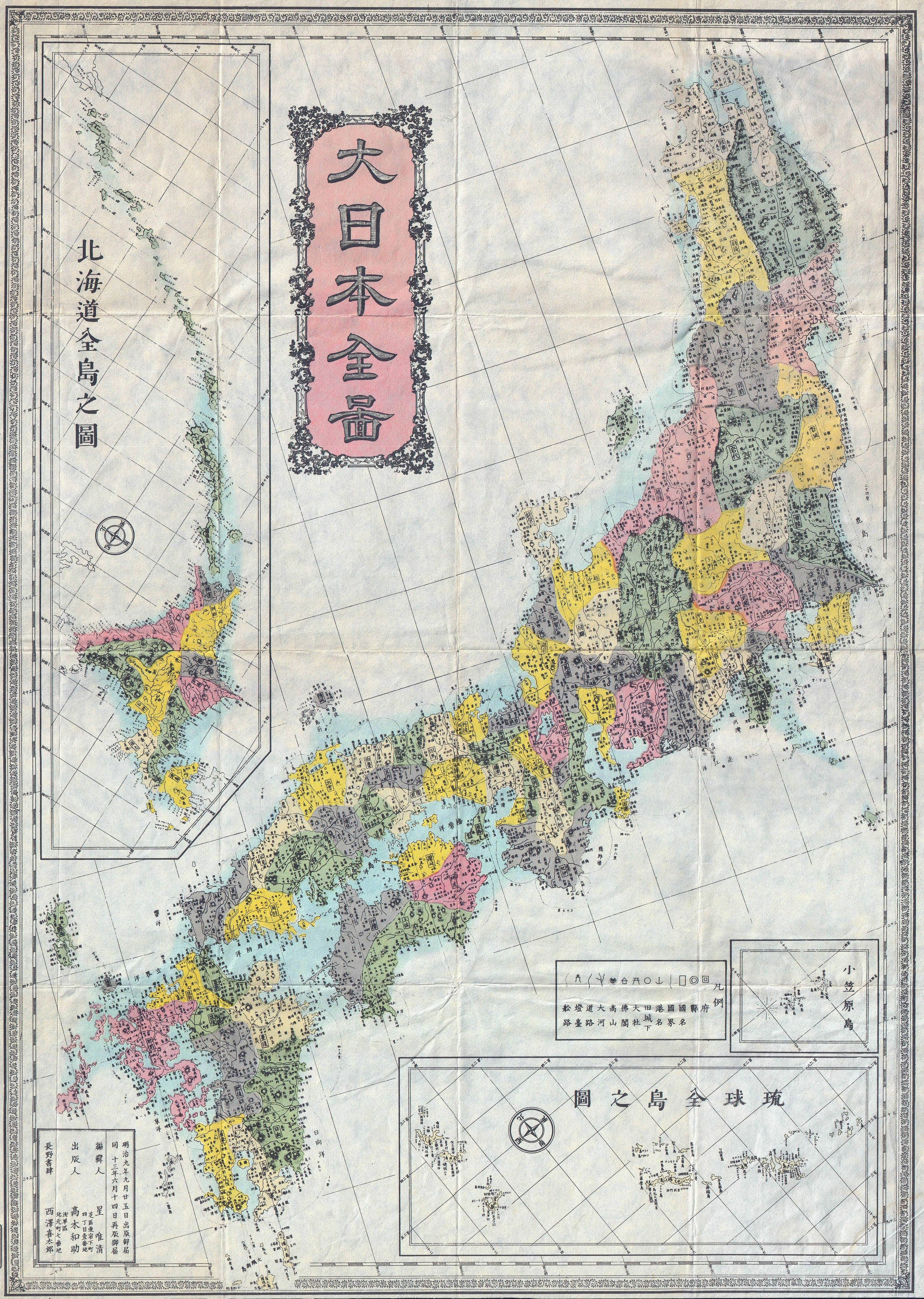 Administrative map of Japan in Japanese 1880 maps Pinterest