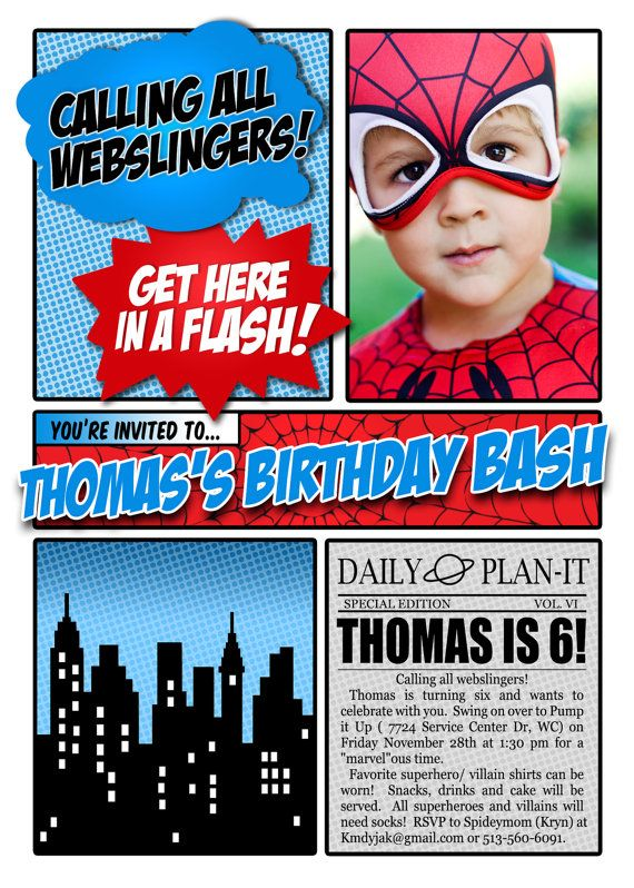 Spiderman Invitation by ThePattyCakePress on Etsy