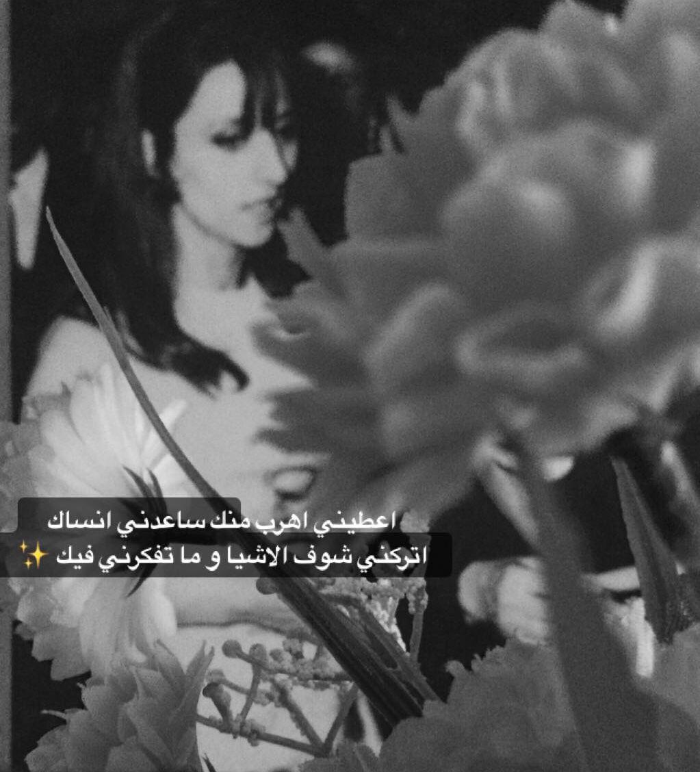 Pin By حنان آل إبراهيم On كلمات ت عبر عما بداخلى Movie Posters Poster Movies