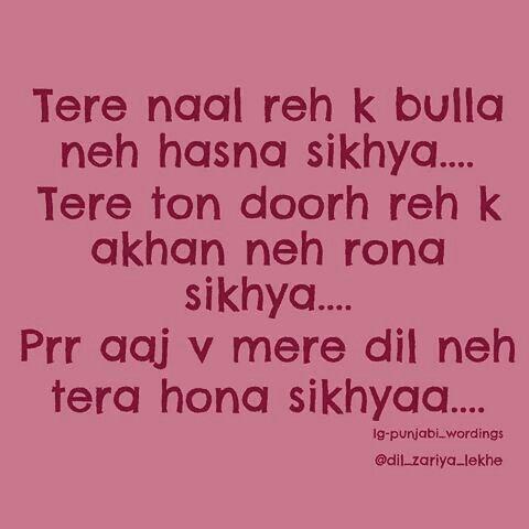 Pin by Manveer Kaur on PuNjaBi QuOteS | Pinterest | Punjabi quotes ...