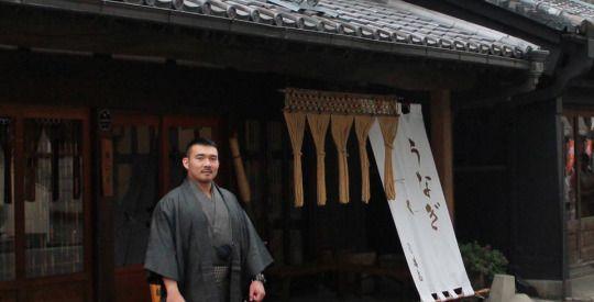 mens kimono