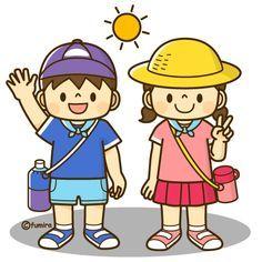 Funciones Vitales De Los Seres Vivos Funcion De Relacion Y Summer Preschool Themes Kids Clipart Play School Activities