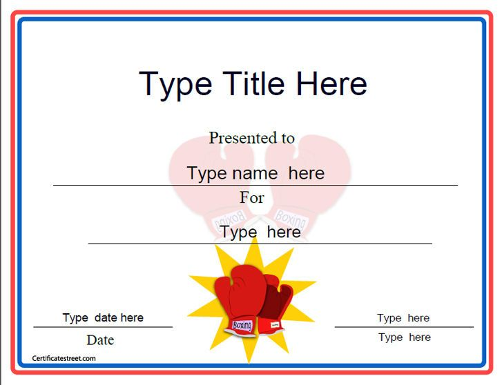 Sports certificates boxing award certificatestreet food sports certificates boxing award template yadclub Images