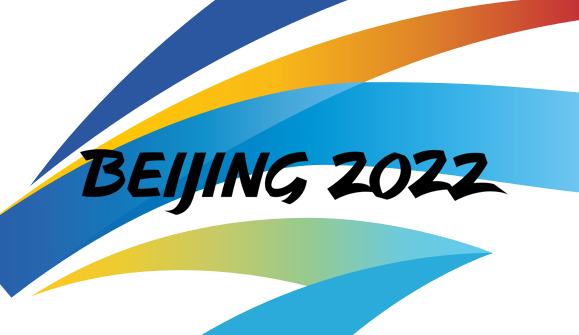 Where Is The 2020 Winter Olympics.Beijing 2022 Olympic Logo Olympic Logo Olympics Beijing