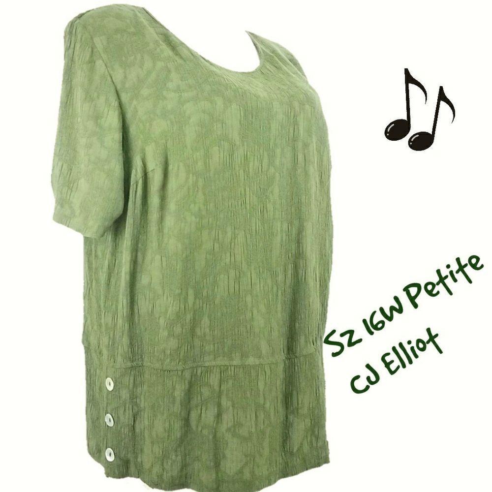 Plus size cj elliot tunic top sz w petite olive green short sleeve