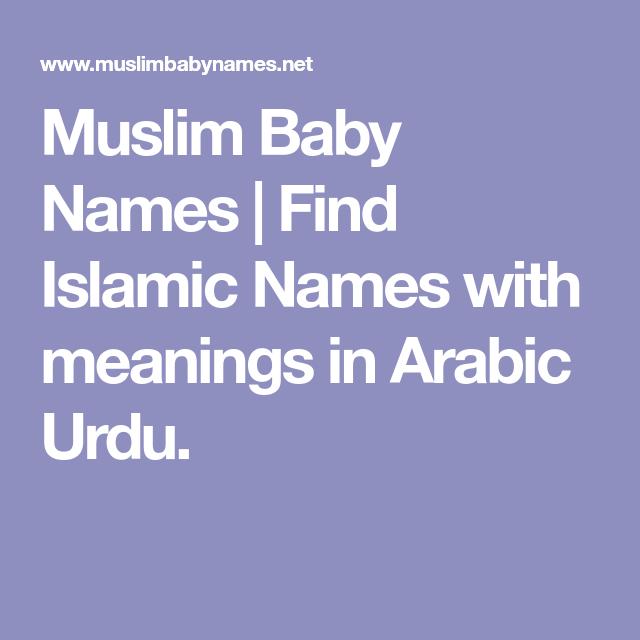Muslim Baby Names