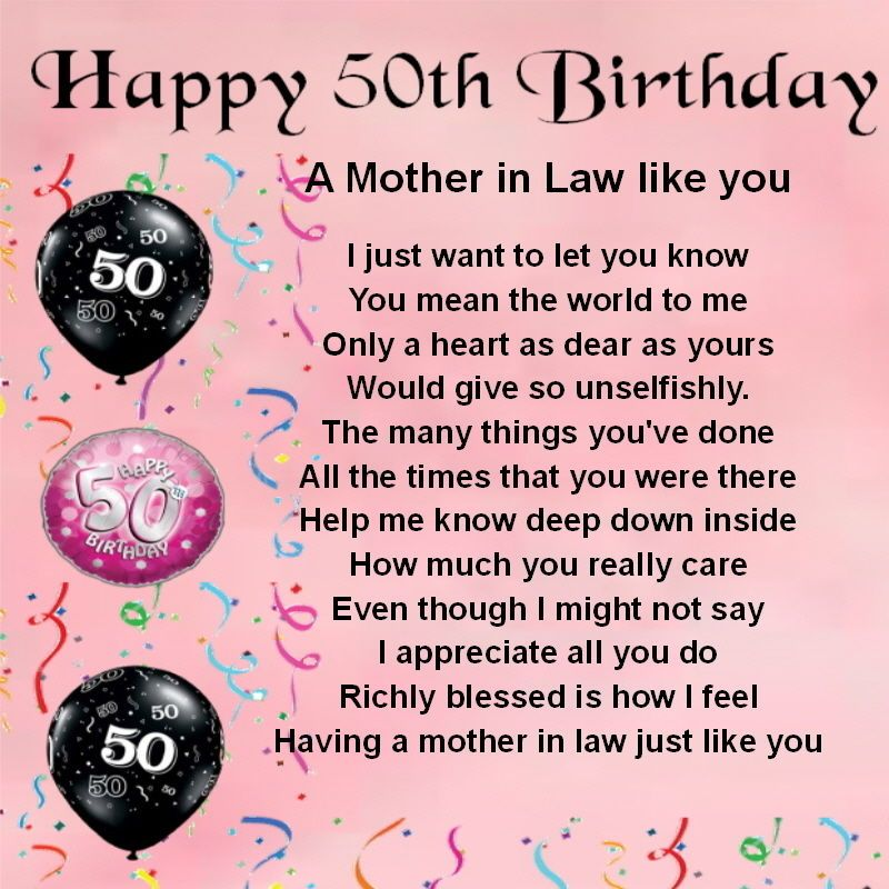 Personalised Coaster A Mother in Law Poem 50th Birthday