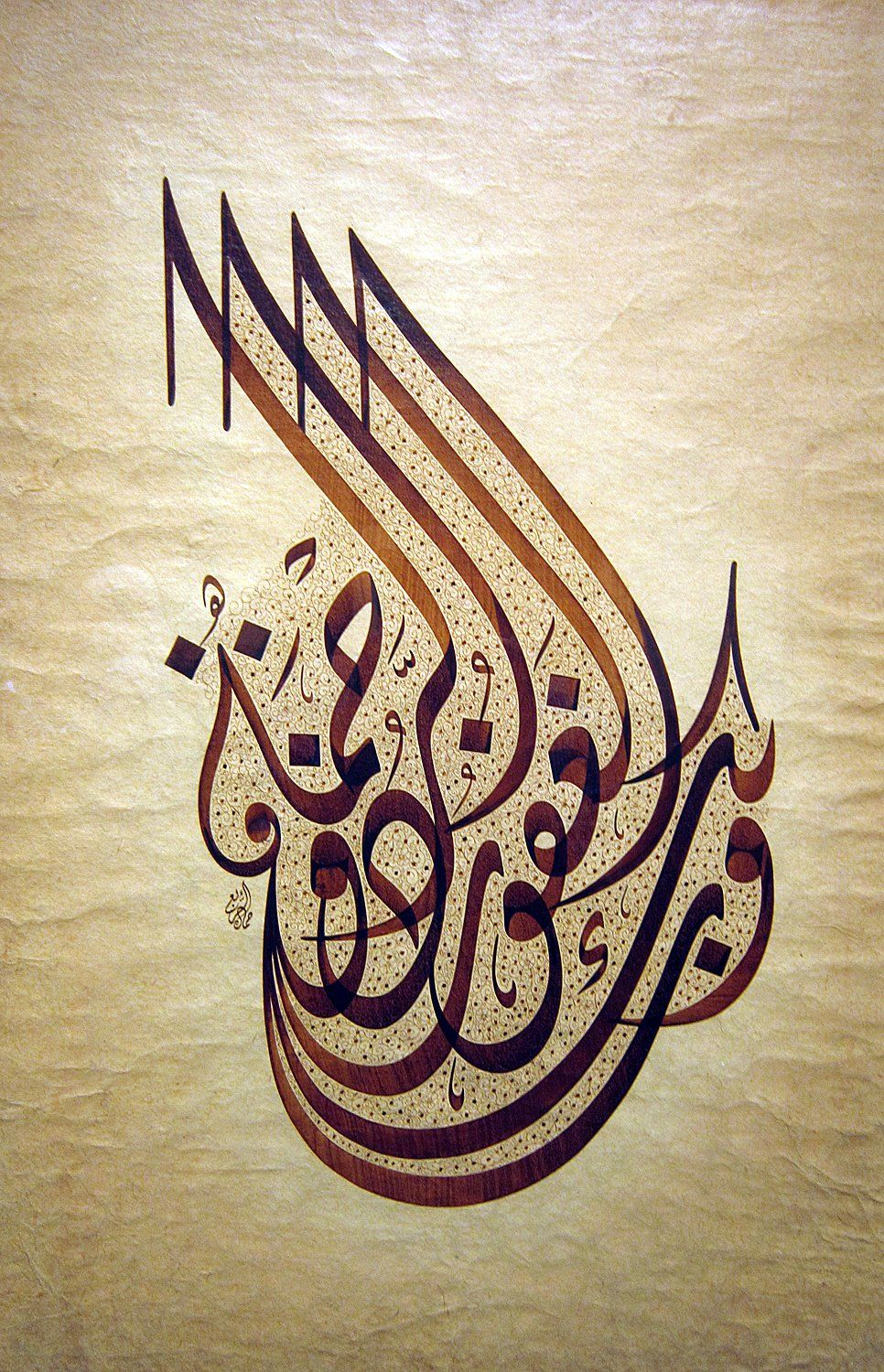 sharjah calligraphy biennial 2012 | typo | pinterest | sharjah