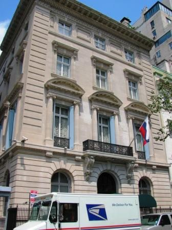 The John Henry Hammond House Consulate General Of Russia 9 East 91st Street Upper East Side Nyc New York Townhouse French Exterior Classic Building