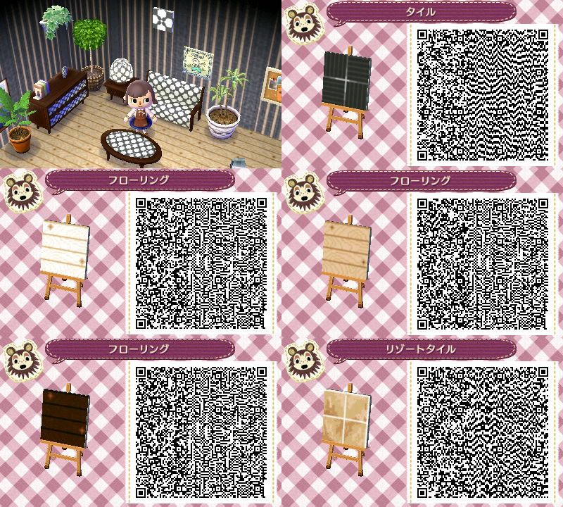New Leaf QR Paths Only — resourcetree Wood flooring and