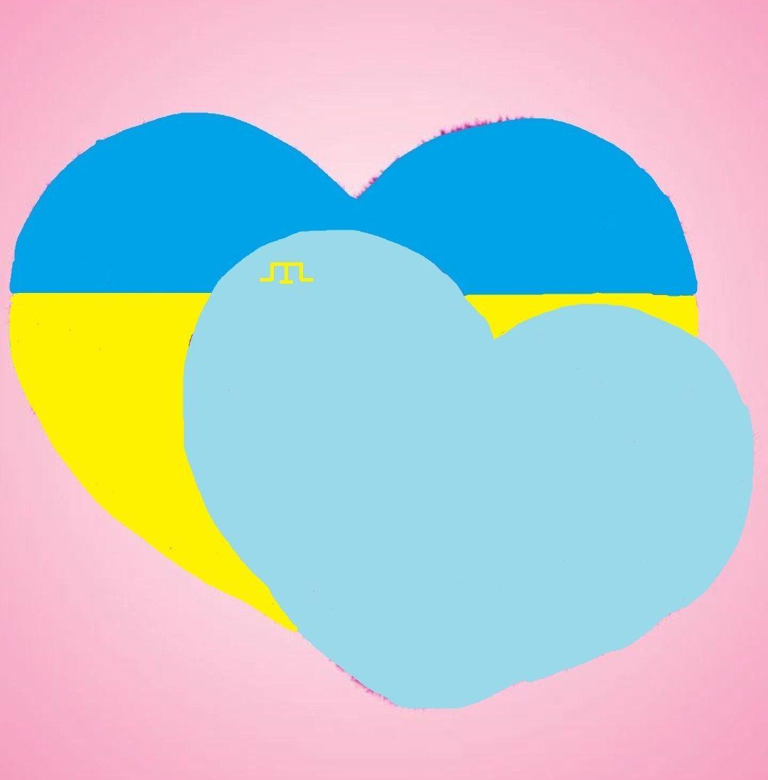 Вперед нації! Любов об*єднує наші народи. Завжди так буде!