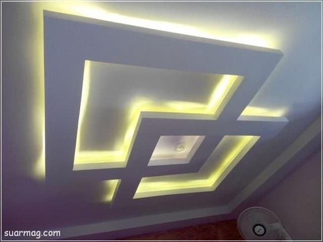 أحدث ديكورات اسقف جبس بسيطة 2020 مودرن Ceiling Design Modern Ceiling Design Pop Ceiling Design
