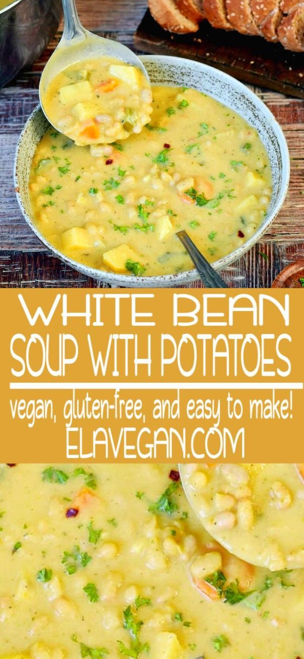 White Bean Soup With Potatoes #weeknightdinners