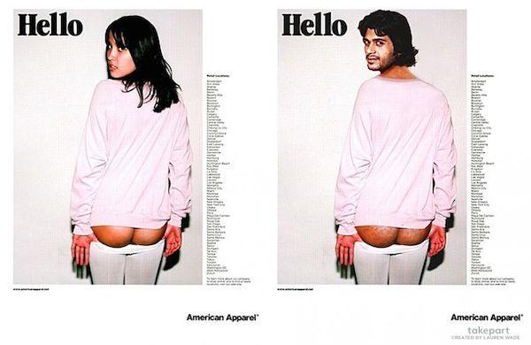 If men were objectified like women - It just looks weird
