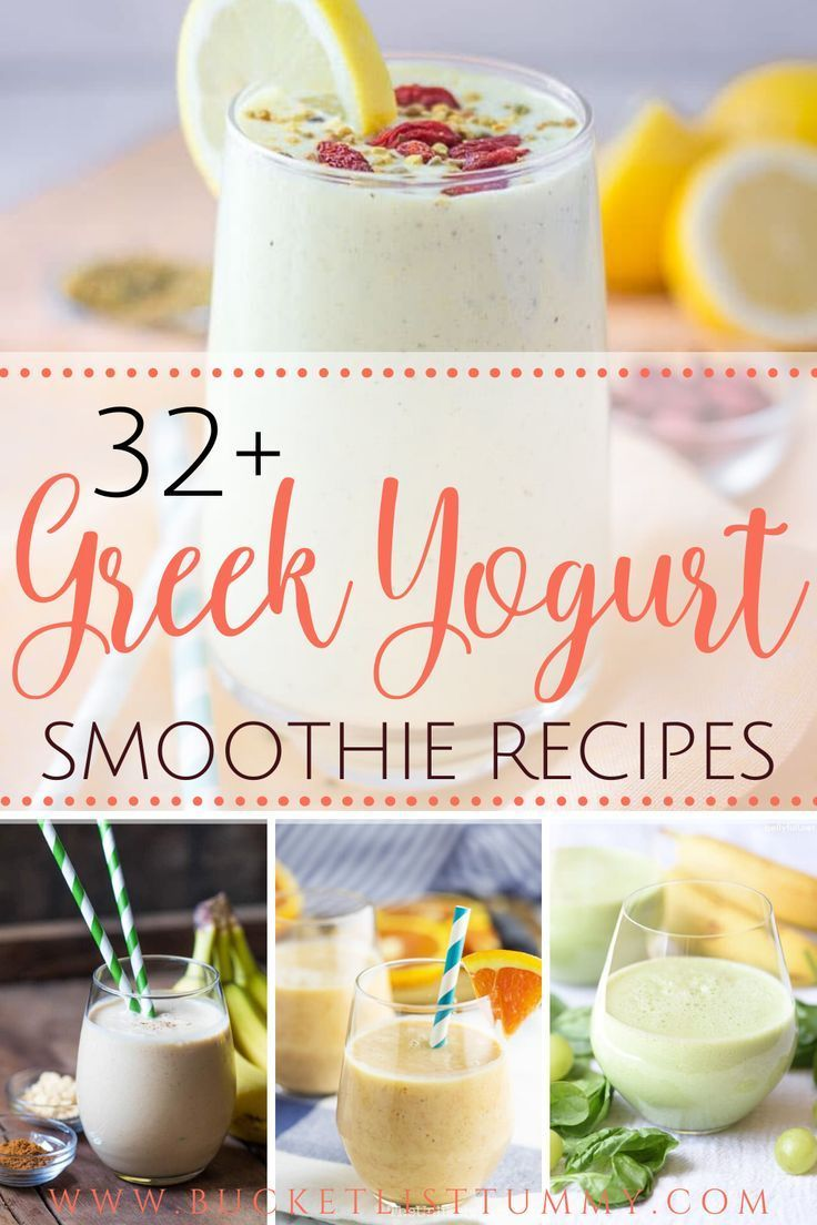 32+ Greek Yogurt Smoothie Recipes - Bucket List Tummy