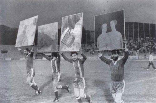 Zvono Bell Biljana Gavranovic Sadko Hadzihasanovic Sejo Cizmic Narcis Kantardzic Aleksandar Sasa Bukvic Kemal Hadzic Sport And Art 1986
