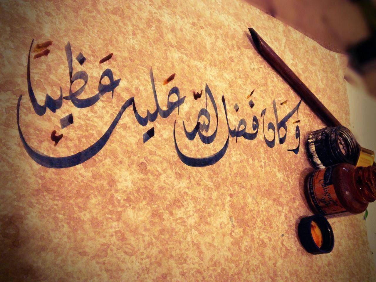 Membaca al-Barzanjiy