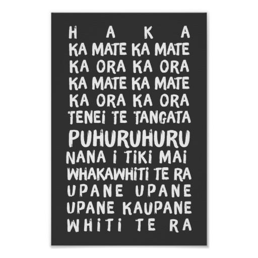 The Haka Rugby Lyrics New Zealand Rugby Poster Jan 19 2017 Junkydotcom Zazzle Rugby Poster New Zealand Rugby Rugby