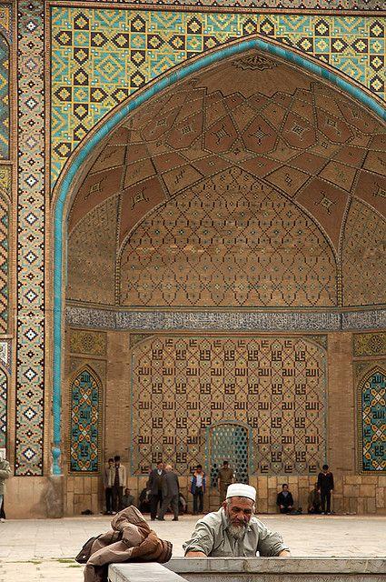 arabesque   Spiritual pictures, Muslim prayer, Islamic prayer