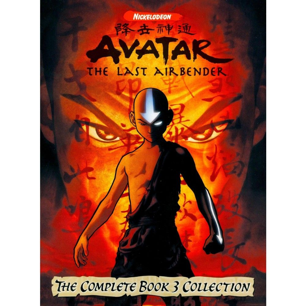 Avatar The Last Airbender The Complete Book 3 Collection 5