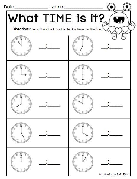 time of day worksheet
