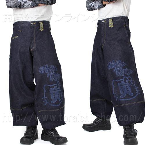 Toraichi 8210-418 'Kurashiki' Cho-cho long pants