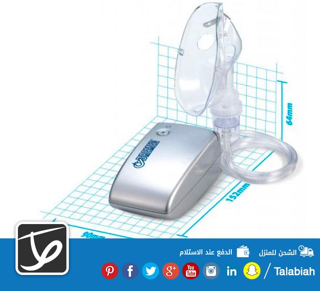 جهاز بخار من برميد يعمل بالضغط طلبية كوم Gtube Office Supplies Supplies