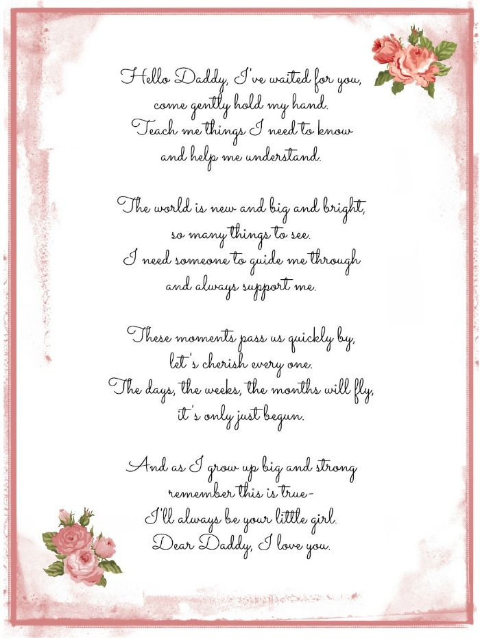 A Daddy Daughter Poem