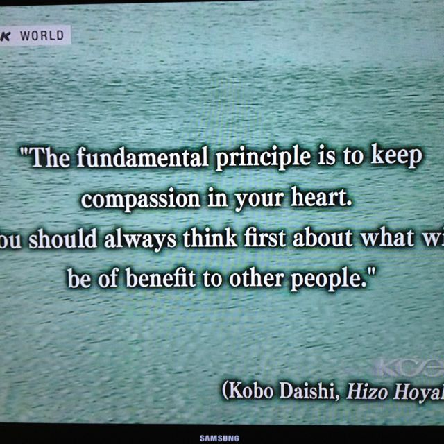 Wonderful words to live by.  In real estate, we are there to serve our clients