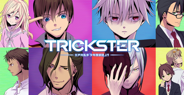 Telecharger Visionner Trickster Vostfr Ddl Streaming Anime Cosplay Crepuscule