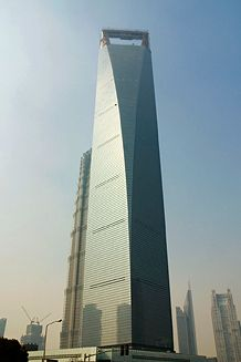 Shanghai World Financial Center Arup A Global Firm Of Consulting Engineers Designers Plann Shanghai World Financial Center Building Amazing Architecture