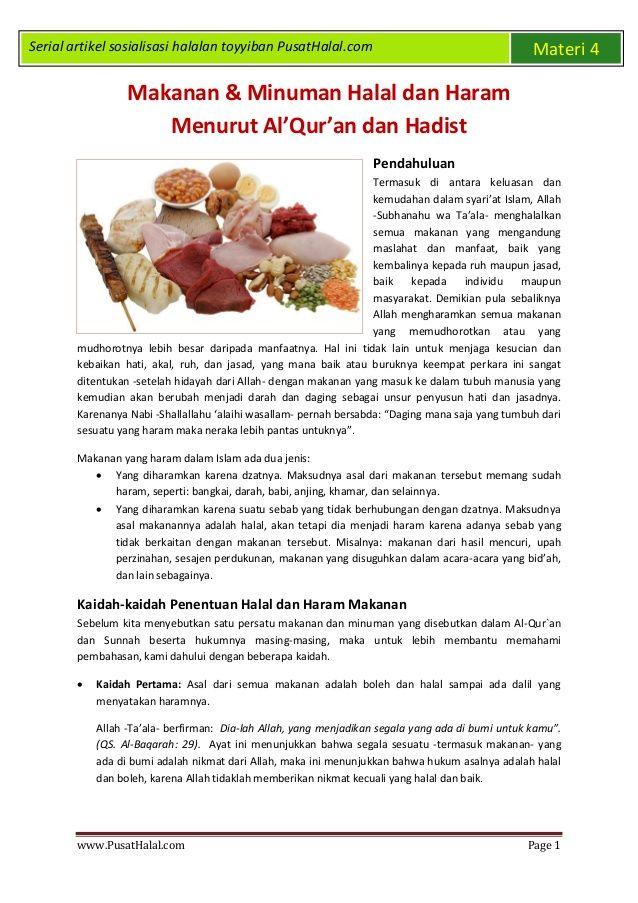 Www Pusathalal Com Page 1 Serial Artikel Sosialisasi Halalan