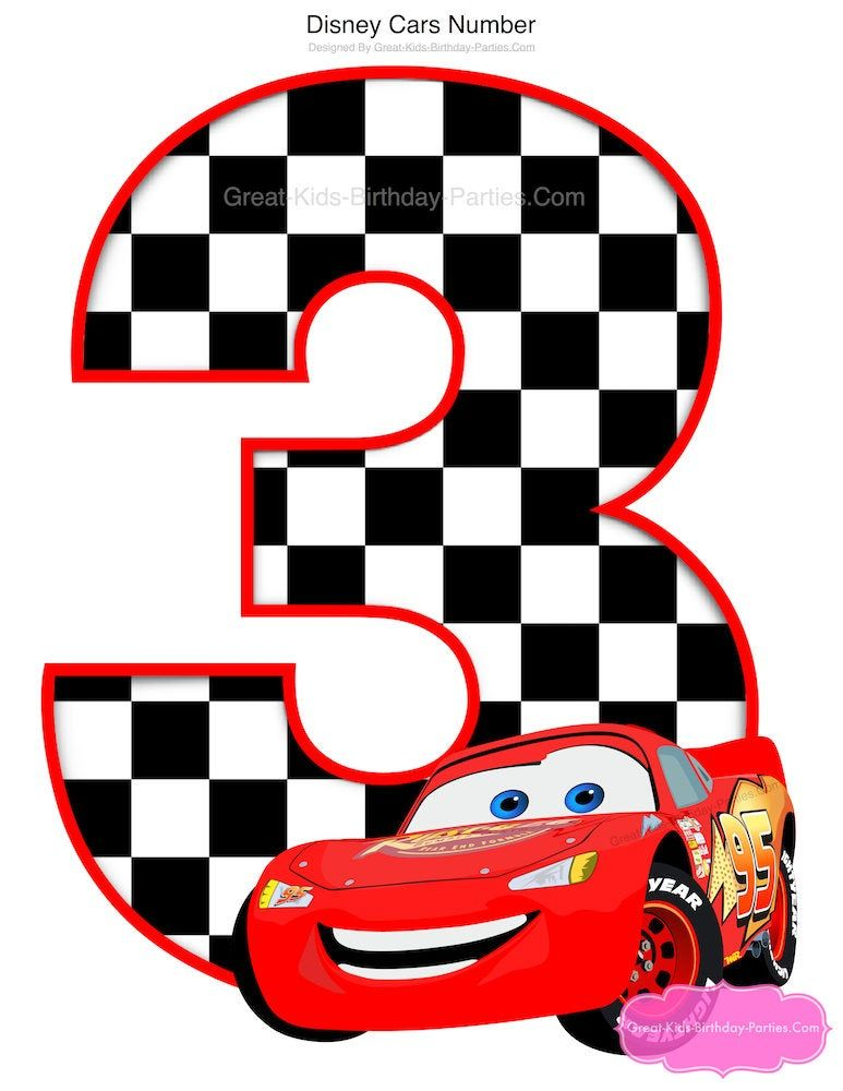CARS Birthday Centerpiece - Cars Decorations - Cars Centerpiece -  Cars Party - Cars Number 3