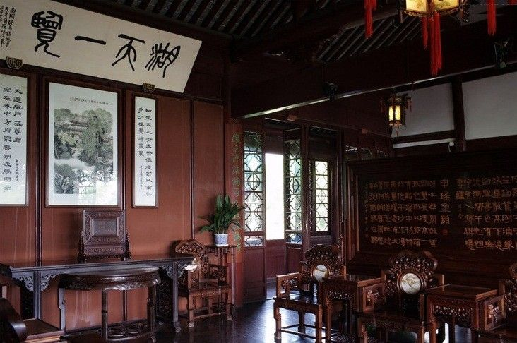 Chinese furniture no 002 china asievue old chinese interior