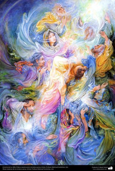 نقاشی استاد فرشچیان امام زمان