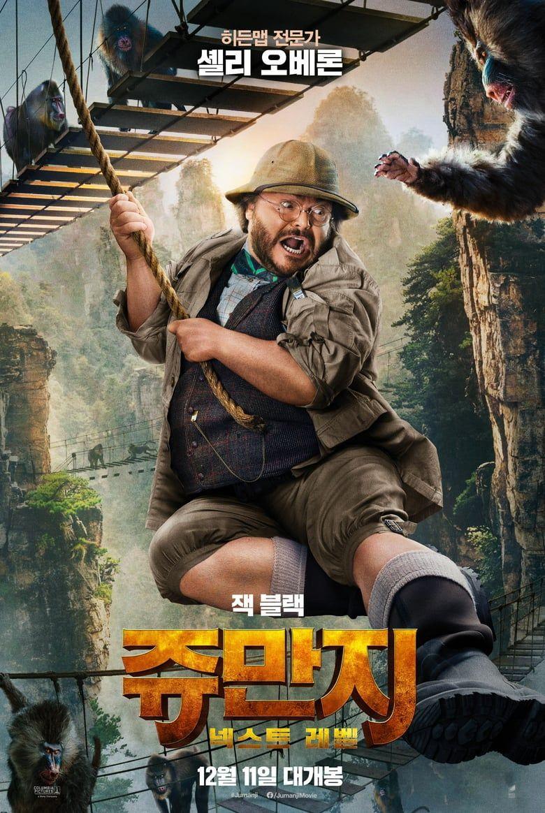 Jumanji The Next Level Pelicula Completa En Español Free Movies Online Full Movies Online Free Full Movies