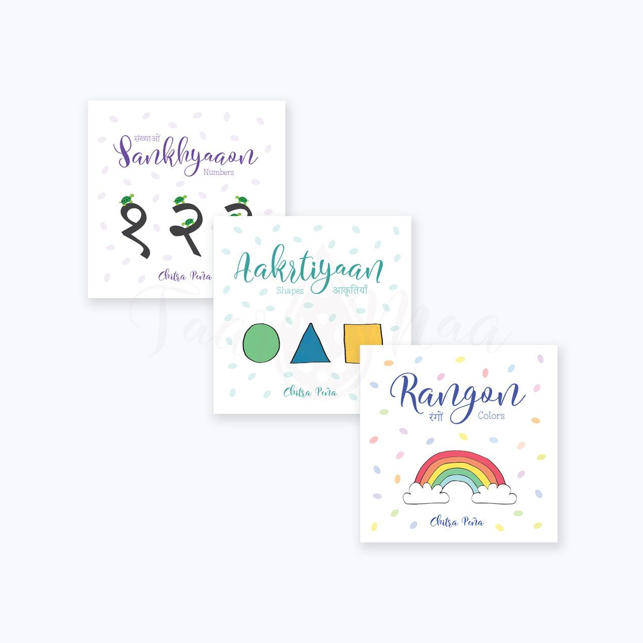 Gallery Hindi Board Books Colors, Shapes, Numbers is free HD wallpaper.