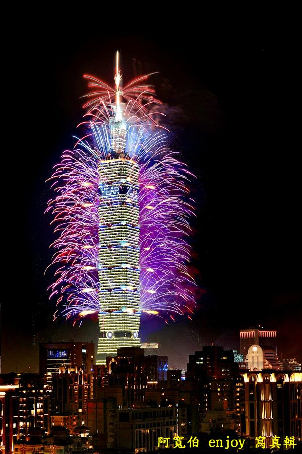 Happy New Year 2014 Taipei 101 by Clement Lin on 500px