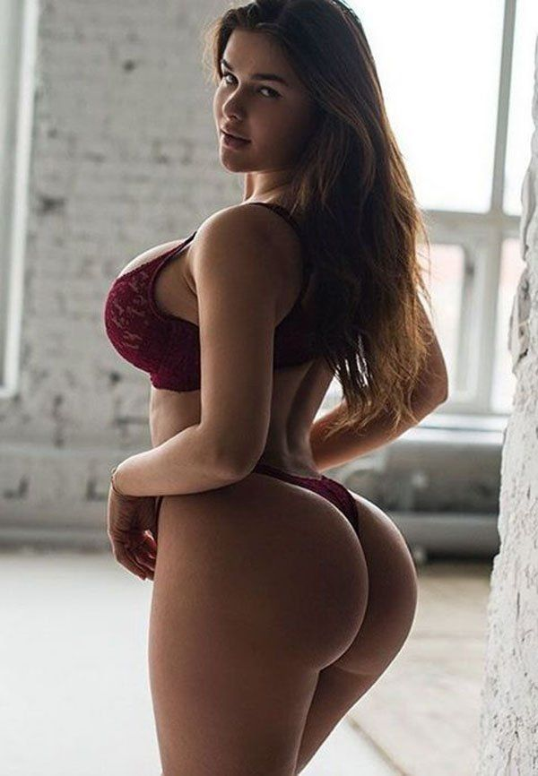 Curvy girl ass