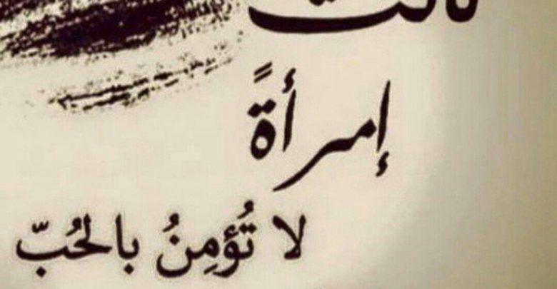 اقوال وحكم وامثال مشهورة ستتعلم منها الكثير Arabic Calligraphy Calligraphy