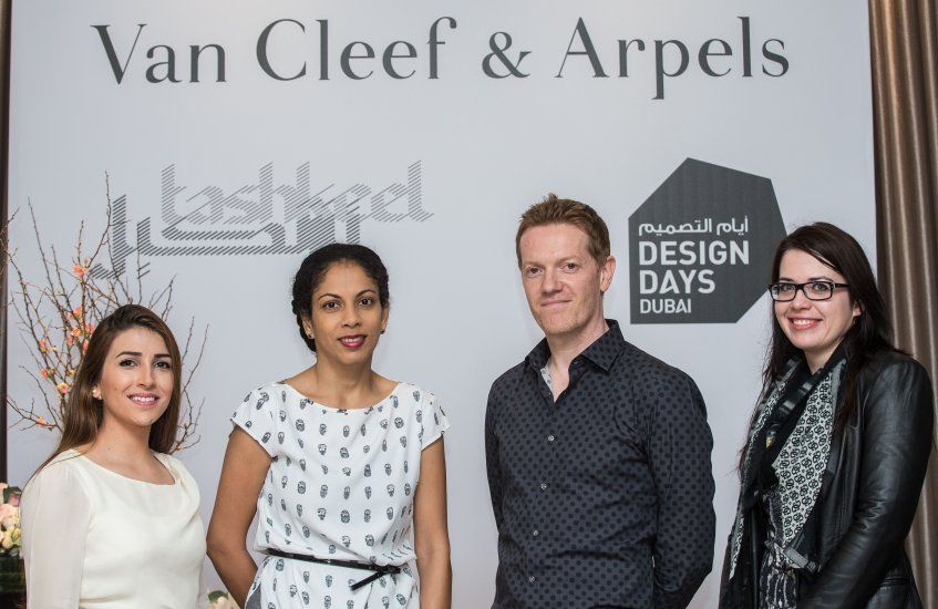 Introducing the Finalists of the Middle East Emergent Designer Prize by Van Cleef & Arpels